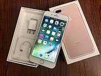Apple iphone 7/7 plus roza zlato 256gb